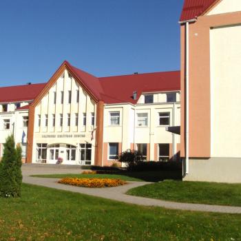 Zaļenieku pamatskola (Zaļenieku komerciālā un amatniecības vidusskola)