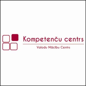 Kompetenču centrs