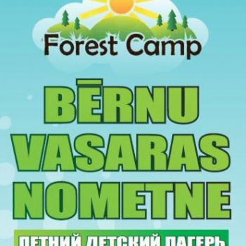 Nometne Forestcamp