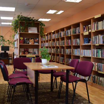 Jaungulbenes pagasta bibliotēka